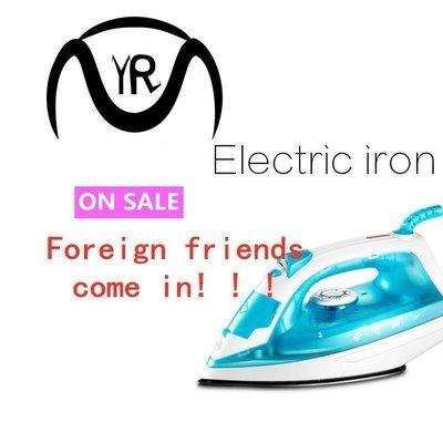 steam clothes pressing iron plate electric ironing免運小家家樂