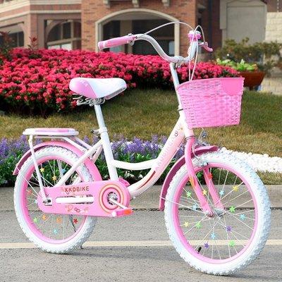 全店折扣活動 兒童自行車20寸6-7-8-9-10-16歲16寸新款女童小孩學生公主式單車