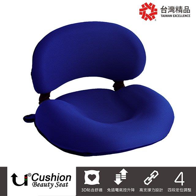 KUONAO 人體工學氣控可調整式 樂腰美臀坐墊 (KN-013海軍藍) 創新環保免電力坐墊調控設計