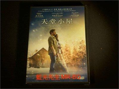 [DVD] - 心靈小屋 ( 天堂小屋 ) The Shack - DTS 5.1