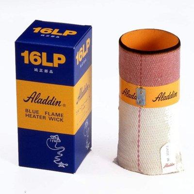 ❮Bella日貨❯現貨*10 日本 阿拉丁 Aladdin 16LP 煤油暖爐 油芯[16系列] P160052, P16