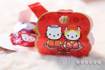喜糖盒 hello Kitty輕松熊大口仔Line布朗熊主題喜糖盒子