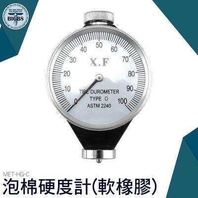 利器 邵氏硬度計 C 橡膠硬度計 輪胎 塑料 硬橡膠 硬樹脂 硬度測量儀 硬度計 玻璃 海綿