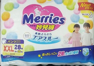 【新上市】 妙而舒 妙兒褲嬰兒紙尿褲 XXL 28片x2包/箱