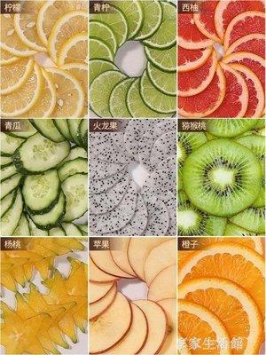 切檸檬切片器手動家用西柚橙神器商用水果切片機