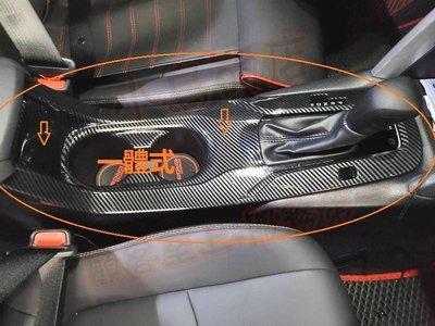 (小鳥的店)豐田 2020 Corolla Cross 排擋框 (碳纖) 排檔座 水杯架框 ABS水轉卡夢 全罩式