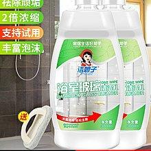 解憂zakka~浴室玻璃門清潔劑強力去污除垢神器衛生間淋浴房去頑固水垢清洗劑