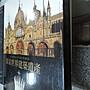 典藏乾坤&書- - - 建築- - 探索世界建築遺產Q 超...