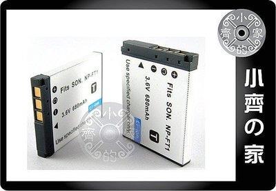 小齊的家 SONY 專用日蕊鋰電池 N...