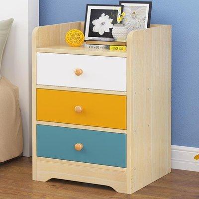 床頭櫃  床頭櫃 簡約現代臥室儲物櫃簡...