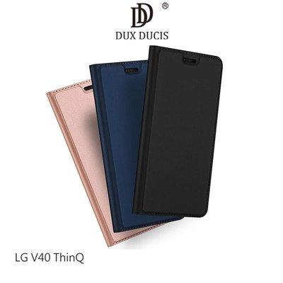 --庫米-- DUX DUCIS LG V40 ThinQ 奢華簡約側翻皮套 可站立 可插卡 保護套