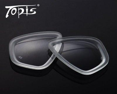 《旅遊生活》台灣 TOPIS 兒童 MS20 鋼化玻璃近視鏡片(一對) 度數 浮潛面鏡 潛水面鏡 浮潛面罩 蛙鏡