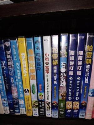 超級賣二手片-正版DVD-動畫【美女與野獸:貝兒的心願/特別版】-迪士尼 國英語發音 新北市