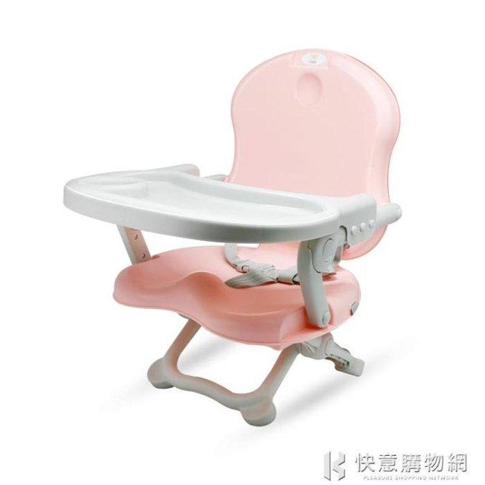 兒童餐椅寶寶餐椅吃飯可摺疊便攜式多功能嬰兒餐桌椅座椅 igo