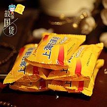 預售款LKQJD-正宗上海硫磺皂驅螨潔面沐浴洗臉洗澡香皂 5塊裝
