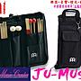 造韻樂器音響-  JU- MUSIC -  德國大廠 MEINL ...