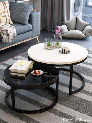 北歐茶几現代簡約小戶型簡易小茶几家用客廳創意鐵藝玻璃圓形茶几  YTL