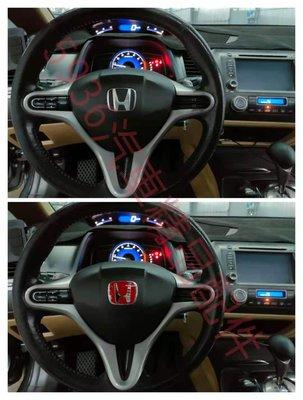 台灣現貨 A款 HONDA 本田 方向盤 紅標 紅H K9 CRV 2代 2.5代 標誌 無損 安裝 覆蓋款 免拆裝