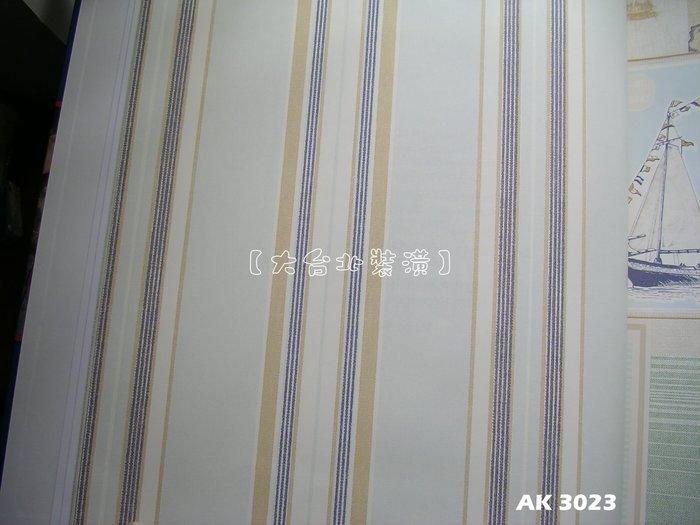 【大台北裝潢】AK進口平滑面純紙壁紙* 直條紋(5色) 每支1800元