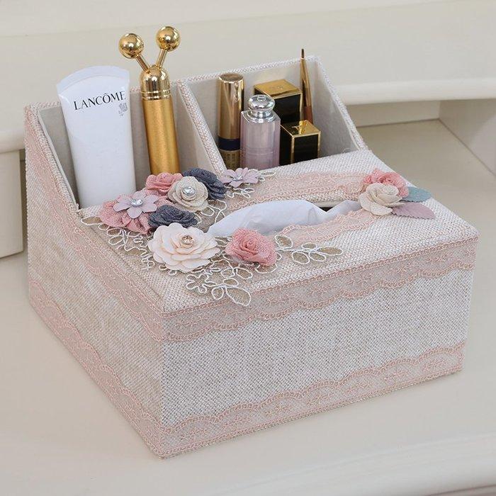 多功能遙控器收納盒布藝臥室蕾絲時尚可愛紙巾盒創意抽紙盒家居