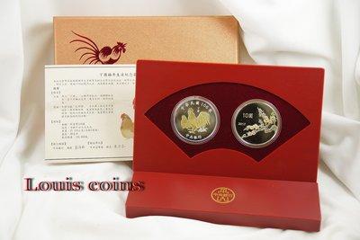 【Louis Coins】T008‧中央造幣廠─2017民國106年雞年套幣‧附台銀收據