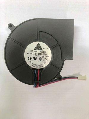 98%新【Brushless】重身渦輪增壓式散熱風扇turbo charger heat dispense fan (hifi Sony computer 用)