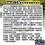 A。。。青島水族。。。FF1156 新加坡OCEAN FREE傲深OF仟湖-TT-G1專業烏龜御用飼料==500g/大粒