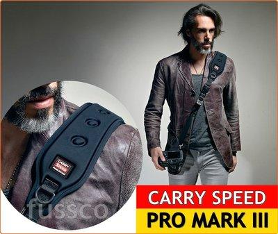 【福笙】CARRY SPEED 速必達 PRO MARK III MK3 寬肩專業型相機背帶 快速背帶(立福公司貨)快槍俠 快槍手 #BB2 台中市