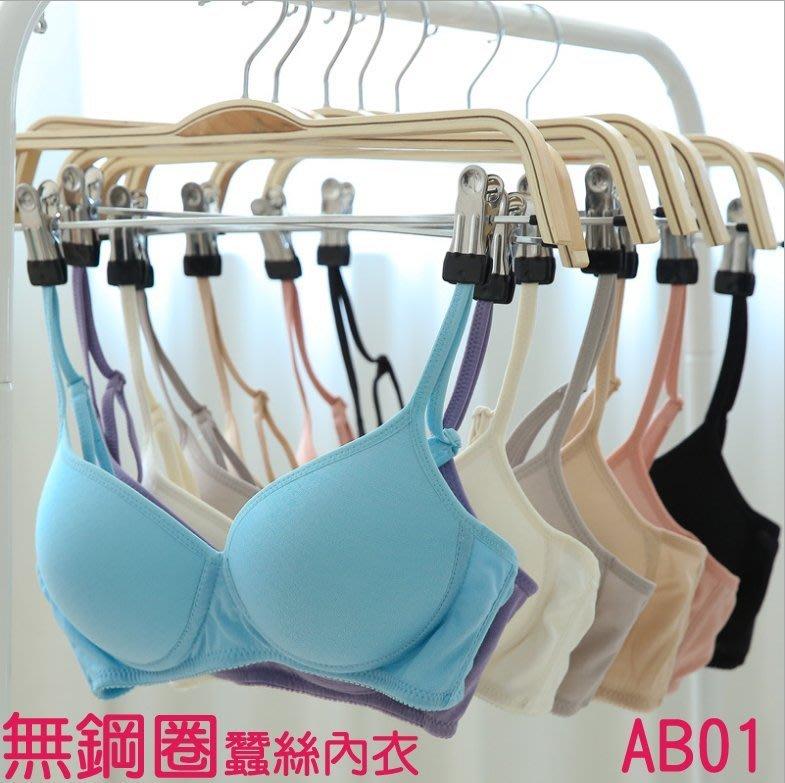促銷中-100%純蠶絲內衣胸罩 享受無鋼圈Bra 蠶絲觸感柔滑 輕薄透氣運動內衣 無痕內衣✿瑜珈最愛  AB01-9色