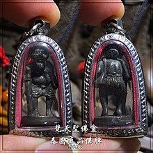 梵天聖佛盦 泰國真品佛牌 - 徐祝老人 除就老人 龍波馬賴開光加持