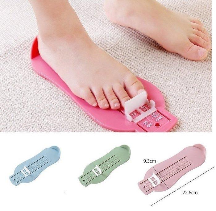 =寵喵百貨= 0-8歲 買鞋神器 鞋子尺碼測量器 寶寶量腳尺 量腳器 腳長測量器 腳長測量尺 寶寶量腳器 幼兒量腳器