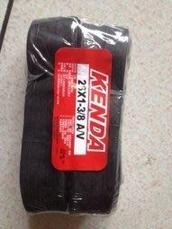 便宜輪胎王  26x1.95腳踏車外胎 內胎  襯帶3合1   一組200元