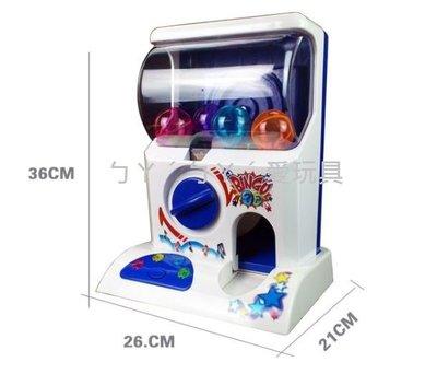 ㄅㄚˊㄅㄚˊ愛玩具,(特價商品)兒童聲光扭蛋/扭蛋機/DIY玩具/幼童教具
