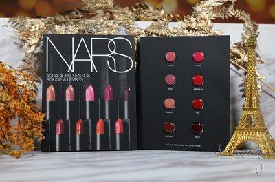 NARS 惹火唇膏 Audacious Lipstick 八色試色唇卡 0.2g*8 全新 現貨