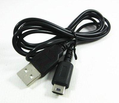 ND01 任天堂Nintendo DSLite NDSL USB 充電線 傳輸線 1.2米