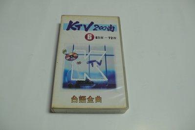 紫色小館-81--------KTV200曲 6 {台語金曲}