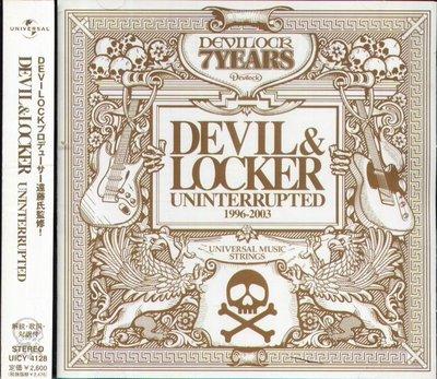 八八 - DEVILOCK DEVIL & LOCKER - 日版 WEEZER HOOBASTANK