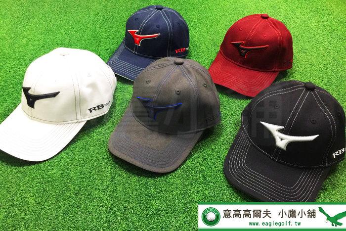 [小鷹小舖] Mizuno Golf Cap 52MW05 美津濃 高爾夫 球帽 鴨舌帽 白/灰/黑/深藍/紅色 共五色
