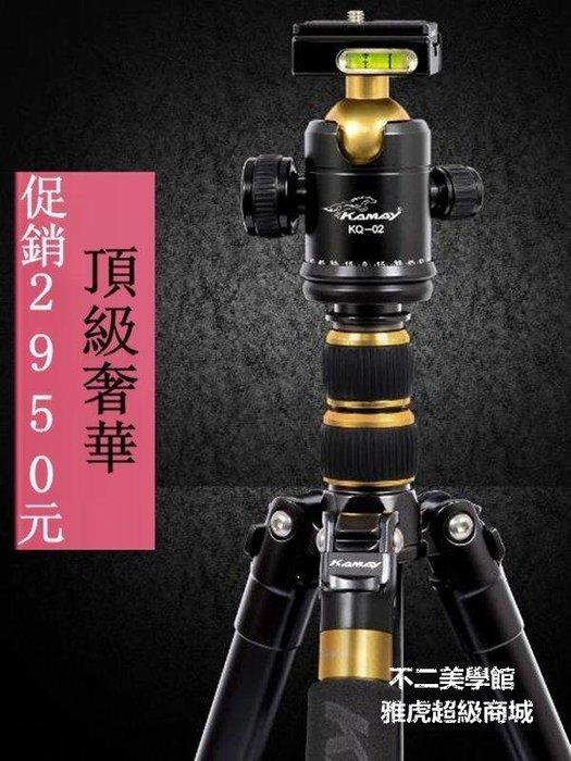 【格倫雅】^推出 輕裝時代Q999腳架單反相機角架雲臺 輕便攝影支架便2552[g-l-y9