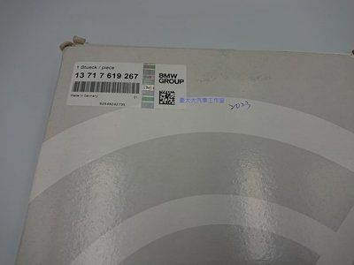 (豪大大汽車工作室)BMW 原廠 空氣濾芯 13717619267 F45 F46 F48 F49 Mini F55