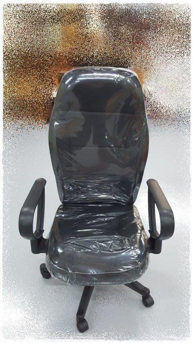 全新庫存家具賣場  全新黑色電腦椅 書桌椅 升降辦公椅* 會議桌椅拍賣 麻將桌椅