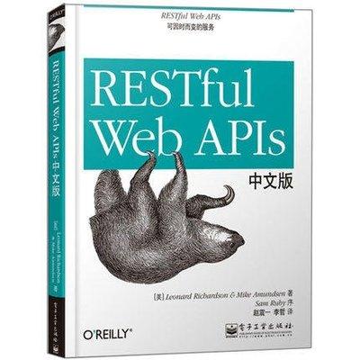 簡體書B城堡 RESTful Web APIs (中文版)    9787121231155