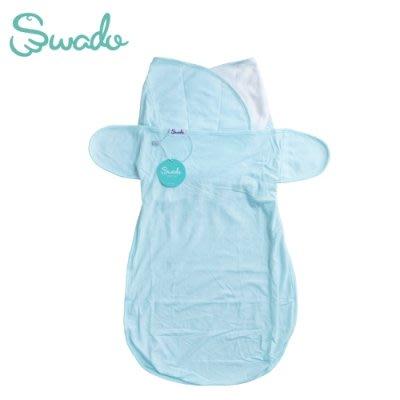 美國Swado 全階段靜音好眠包巾(入門款-藍綠)夏天款