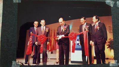 前副總統李元簇、行政院長連戰、經濟部長江炳坤等大員主持剪彩典禮照片(15x10公分)