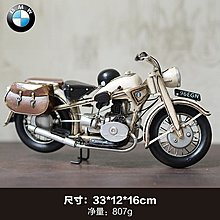 複古做舊鐵皮寶馬摩托車模型酒吧裝飾品家居擺件樣板間經典鐵藝*Vesta 維斯塔*