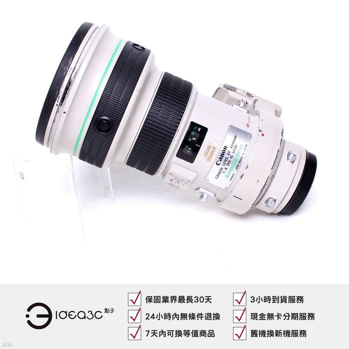 「點子3C」Canon EF 400mm F4 DO IS USM【店保1個月】400 mm 超望遠鏡頭 白炮 經典超長定焦鏡頭 AG221