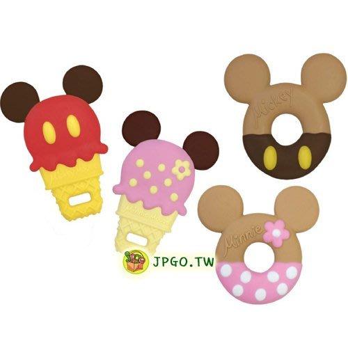 【JPGO日本購】日本進口 迪士尼固齒器~米奇冰淇淋#015米妮冰淇淋#022米妮甜甜圈#046米奇甜甜圈#039