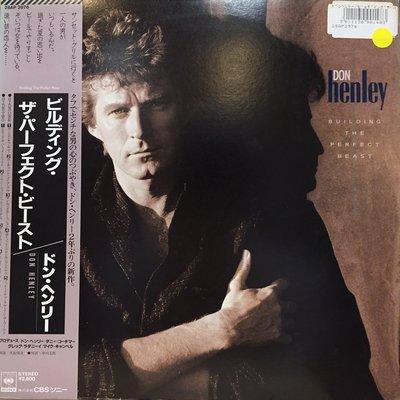 §小宋唱片§ 日版/Don Henley – Building The Perfect Beast/二手西洋黑膠