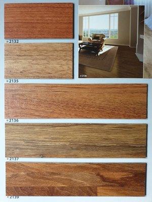 美的磚家~超值 美樂木紋塑膠地磚塑膠地板~ 經濟耐用 質感佳15cmx90cmx2.0m/m,每坪只要550元