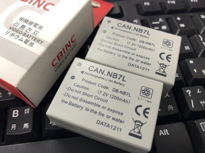 肆 促銷 當天出貨 Canon NB-7L NB7L日蕊電池保固半年 PowerShot G10/G11/G12/SX3